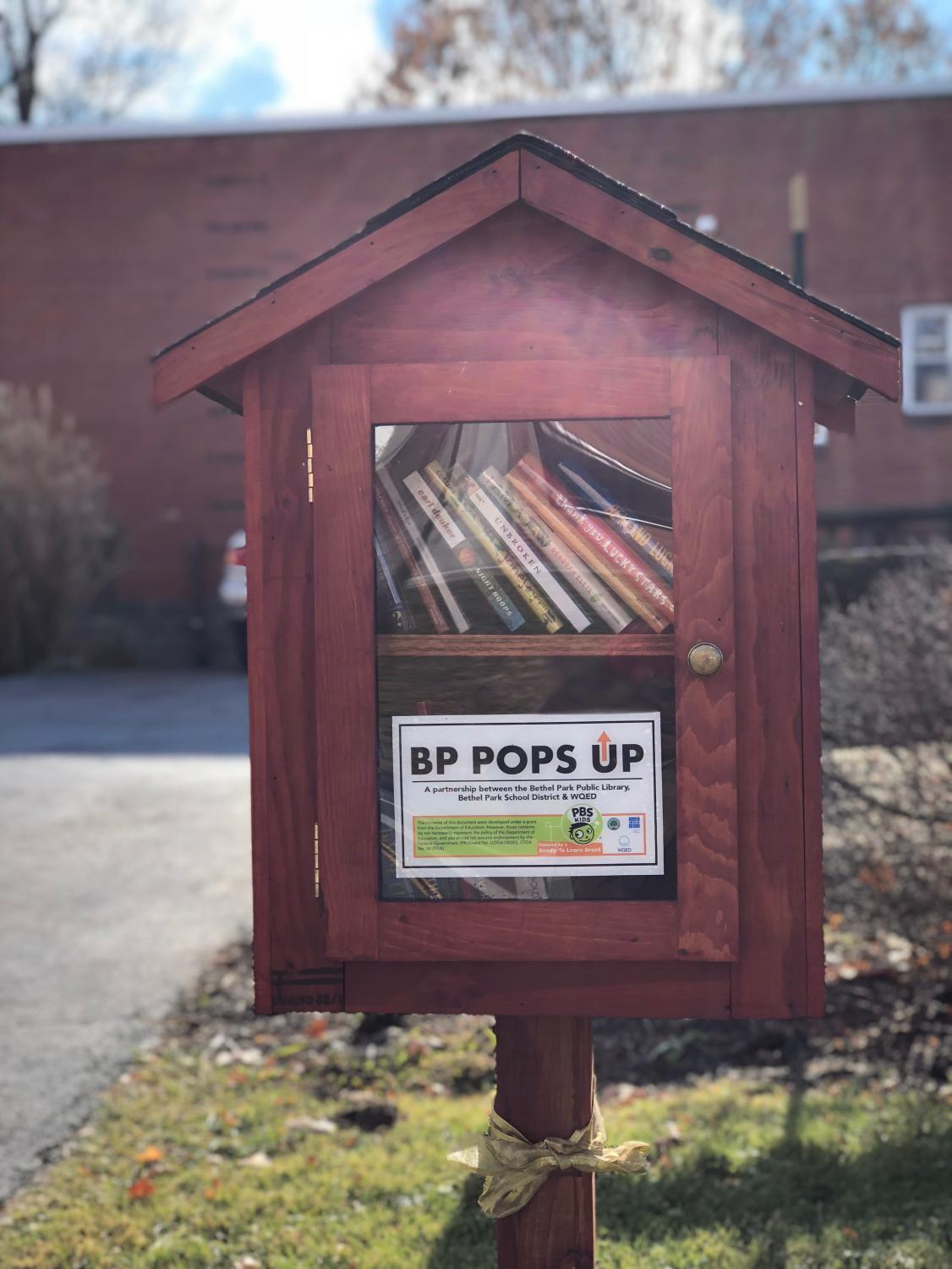 A pop-up box located on South Park Rd. at SHIM.