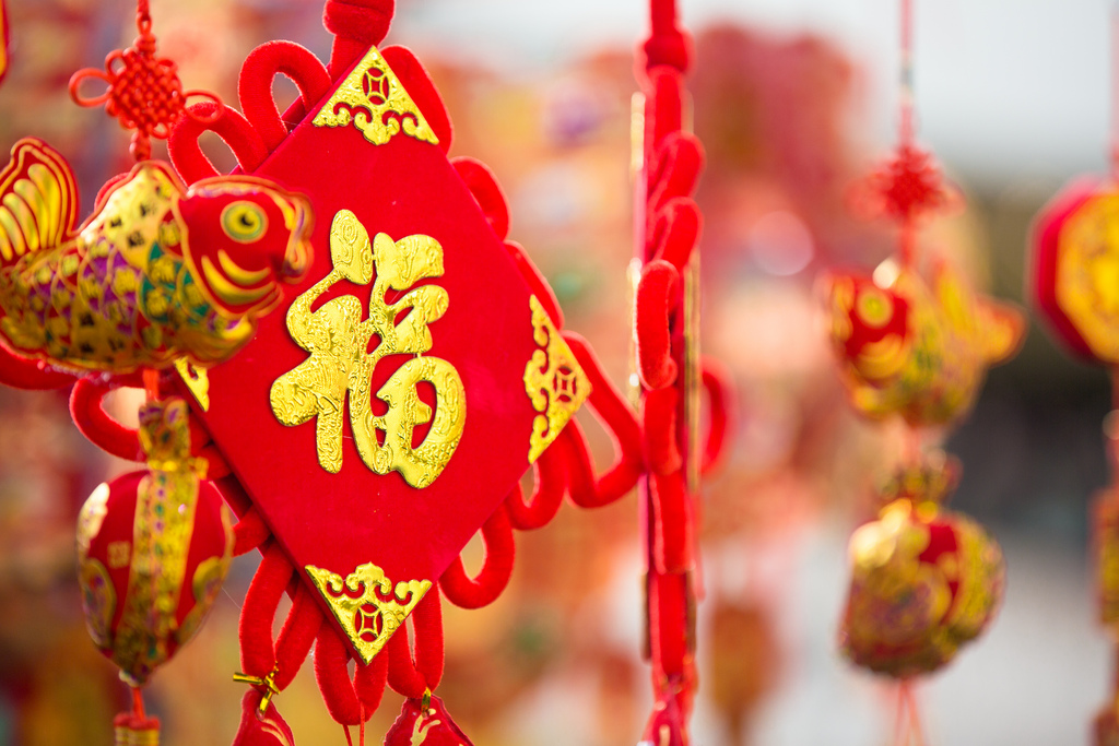 Dubai celebrates Chinese New Year