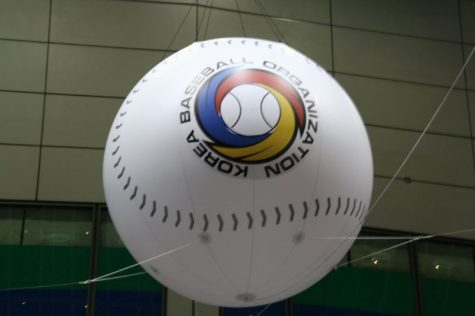 The Korean Baseball Organization is back in action with restrictions.